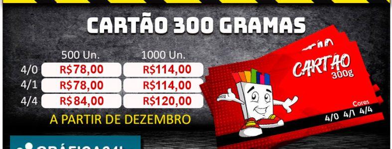cartao-300-gramas